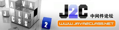 Java2Class.Net